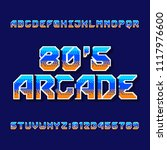 retro 80s computer game... | Shutterstock .eps vector #1117976600