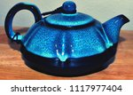 a beautiful and unique teapot | Shutterstock . vector #1117977404