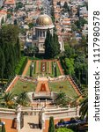 Small photo of HAIFA, ISRAEL-MARCH 25, 2018: View from the top to The Terraces of the Bahai Faith at spring time