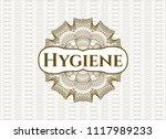 brown passport rossete with... | Shutterstock .eps vector #1117989233