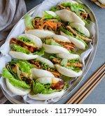homemade asian vegetarian...   Shutterstock . vector #1117990490