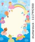 illustration vector of summer...   Shutterstock .eps vector #1117992500