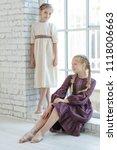 fashionable children in the... | Shutterstock . vector #1118006663
