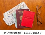 money  points and pension... | Shutterstock . vector #1118010653