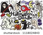 halloween poster design set... | Shutterstock .eps vector #1118024843