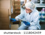 young focused female worker in... | Shutterstock . vector #1118042459