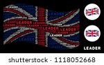 waving english flag collage... | Shutterstock .eps vector #1118052668