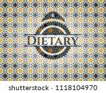dietary arabesque style emblem. ... | Shutterstock .eps vector #1118104970