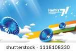 vector illustration of 15th... | Shutterstock .eps vector #1118108330