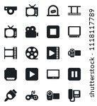 set of vector isolated black...   Shutterstock .eps vector #1118117789
