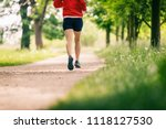 running woman  enjoying summer... | Shutterstock . vector #1118127530