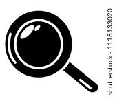 magnifier icon. simple...