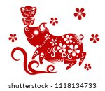 happy chinese new year 2019.... | Shutterstock .eps vector #1118134733