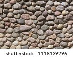 wall of stones as an abstract... | Shutterstock . vector #1118139296