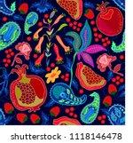 summer fruit garden. seamless... | Shutterstock .eps vector #1118146478