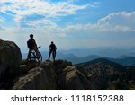 crazy cyclists adventures in... | Shutterstock . vector #1118152388
