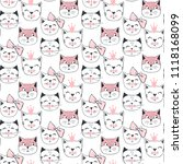 fashion cat seamless pattern.... | Shutterstock .eps vector #1118168099