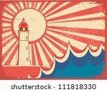 lighthouse on grunge paper... | Shutterstock . vector #111818330