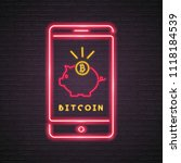bitcoin icon neon light glowing ... | Shutterstock .eps vector #1118184539