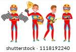 sport car racer male vector....   Shutterstock .eps vector #1118192240