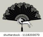 female hand holding the black... | Shutterstock .eps vector #1118203070