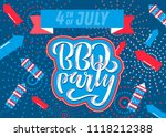 july 4th bbq party lettering... | Shutterstock .eps vector #1118212388