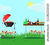 portable round barbecue with... | Shutterstock .eps vector #1118221010