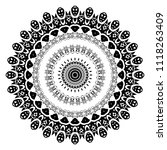 round element for coloring book   Shutterstock .eps vector #1118263409