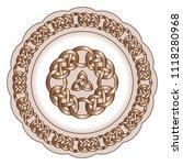 decorative porcelain plate for...   Shutterstock .eps vector #1118280968