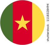 circular flag of cameroon   Shutterstock .eps vector #1118328494