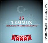 15 temmuz demokrasi ve milli... | Shutterstock .eps vector #1118329499