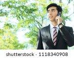 businessman chat on cellphone... | Shutterstock . vector #1118340908