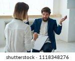 business people communicate in...   Shutterstock . vector #1118348276