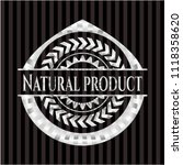 natural product silver shiny... | Shutterstock .eps vector #1118358620