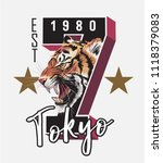 tokyo typography slogan with... | Shutterstock .eps vector #1118379083