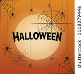 grunge halloween background... | Shutterstock .eps vector #1118379446