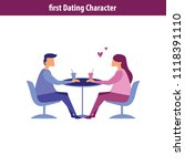 couple first date | Shutterstock .eps vector #1118391110