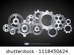 gear or cog icon on a white... | Shutterstock .eps vector #1118450624