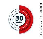 30 minutes time illustration | Shutterstock .eps vector #1118480330