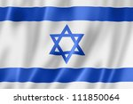 israel flag  three dimensional... | Shutterstock . vector #111850064