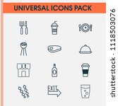 restaurant icons set with... | Shutterstock .eps vector #1118503076