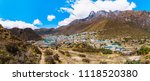 panoramic view of khumjung... | Shutterstock . vector #1118520380