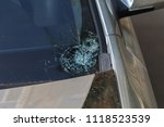broken car windshield. stones... | Shutterstock . vector #1118523539