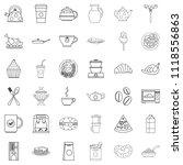 fodder icons set. outline set... | Shutterstock . vector #1118556863