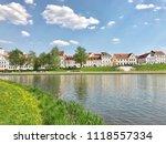 the trinity suburb  troitskoe... | Shutterstock . vector #1118557334