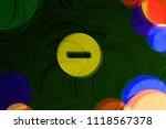neon yellow minus circle icon... | Shutterstock . vector #1118567378