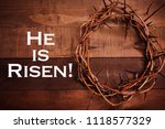 an authentic crown of thorns on ... | Shutterstock . vector #1118577329