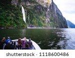 a group of tourists enjoying a... | Shutterstock . vector #1118600486