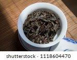 different kinds of tea... | Shutterstock . vector #1118604470