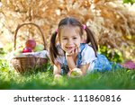 little girl with fruit. | Shutterstock . vector #111860816